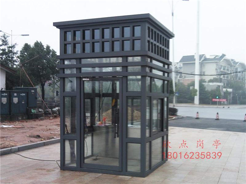 社区钢结构保安岗亭