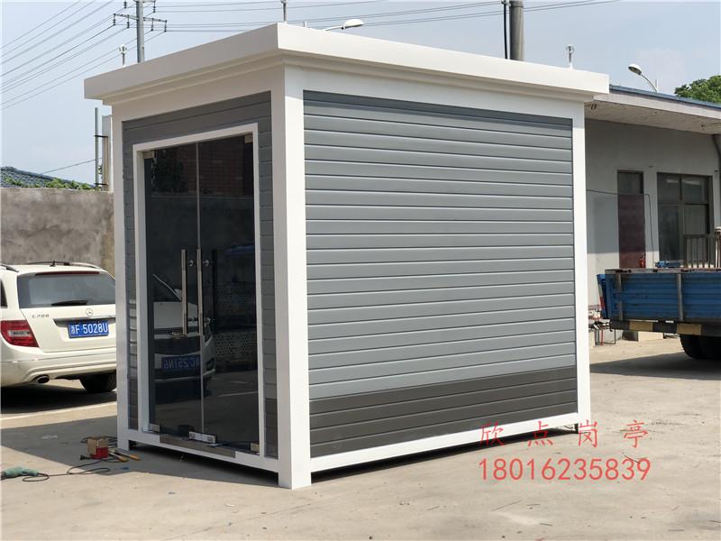 紧凑型金属保温板保安室