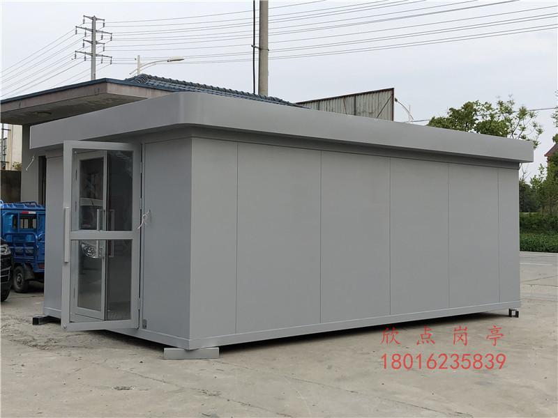 银色豪华钢结构保安岗亭
