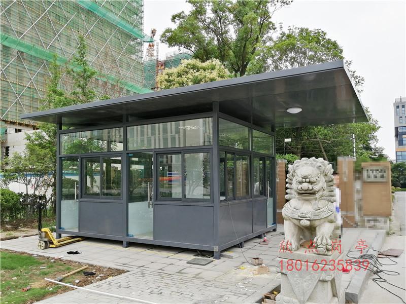 商务中心钢结构保安亭