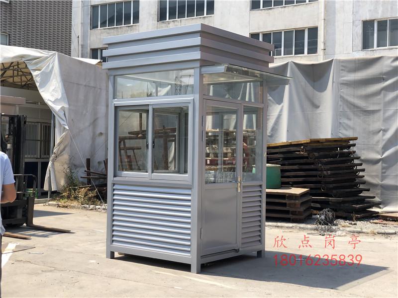 乳白色钢结构保安岗亭