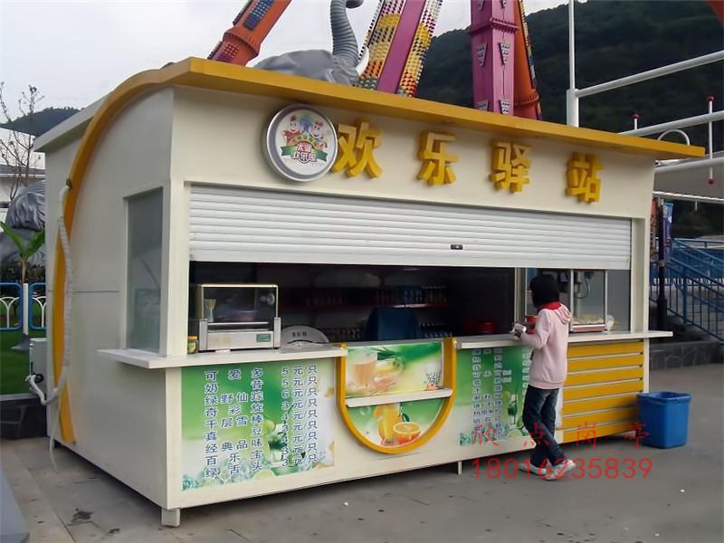 C型咖啡奶茶售货亭