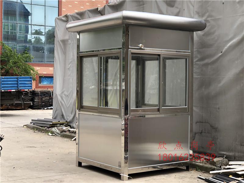 物业不锈钢保安室