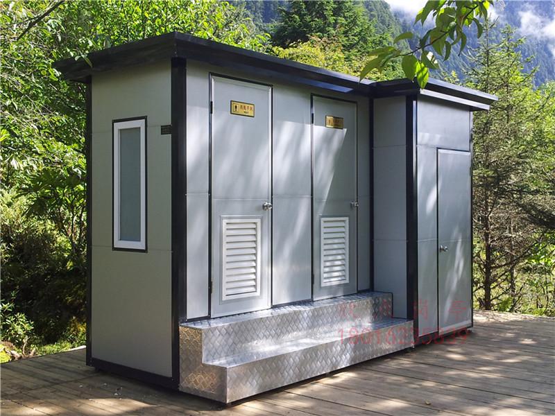 公园移动厕所