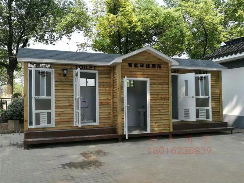 旅游景区防腐木环保厕所