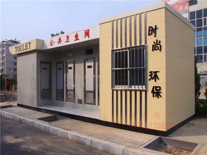 公共厕所定制
