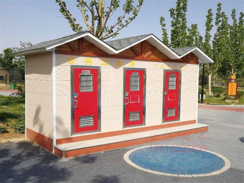 实惠型环保厕所