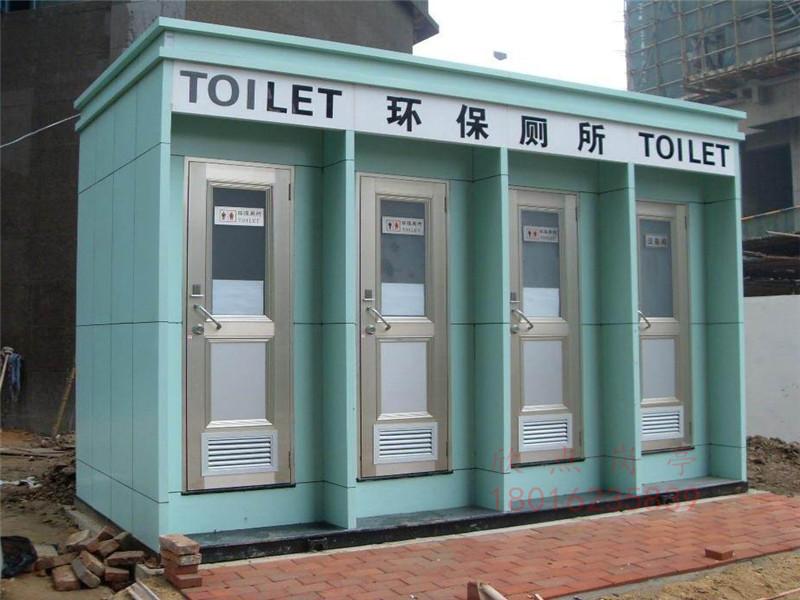 公园环保厕所定制