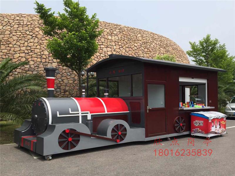 火车造型售货亭