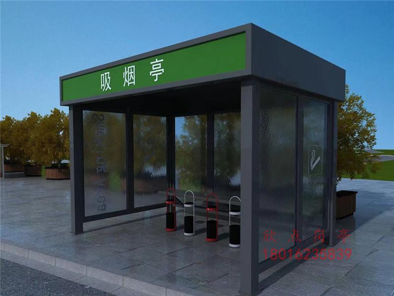 车站吸烟室
