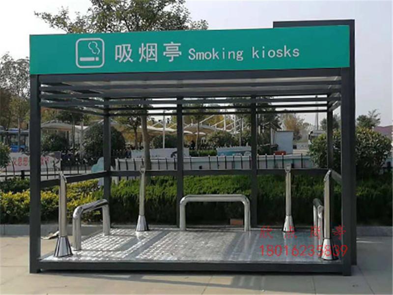 地铁站吸烟亭定制